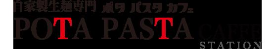 POTA PASTA CAFFE STATION